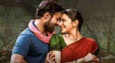 Kondapolam Movie - శ్వాసలో లిరికల్ వీడియో