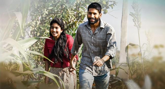 Naga Chaitanya Love Story - థియేట్రికల్ ట్రయిలర్