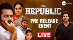 Republic Movie - ప్రీ రిలీజ్ ఫంక్షన్ (LIVE)