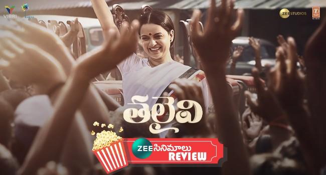 Movie Review – Thalaivii