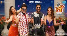 Tollywood Dussehra Special