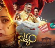 Movie Review - నాట్యం