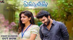 Kiran Abbavaram's Sammathame Movie - ఫస్ట్ గ్లింప్స్