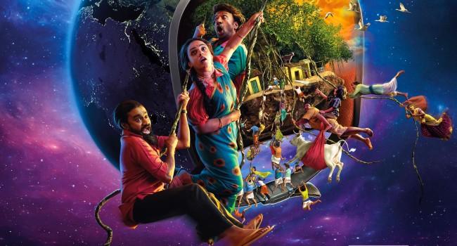 SkyLab - సత్యదేవ్ సినిమా అప్ డేట్