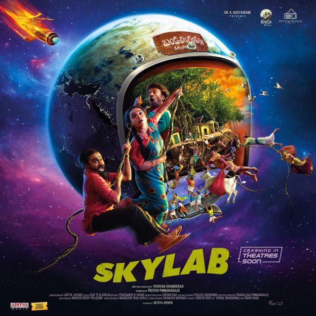 sky lab movie