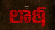 Vishal Laatti Movie - విశాల్ పాన్ ఇండియా మూవీ